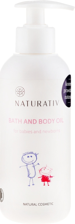 Масло для тела и ванны - Naturativ Bath and Body Oil for Infants and Baby — фото N1