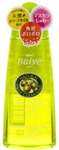 Духи, Парфюмерия, косметика Средство глубокоочищающее для удаления макияжа с оливковым маслом - Kanebo Naive