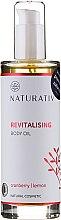 Духи, Парфюмерия, косметика Восстанавливающее масло для тела - Naturativ Revitalizing Body Oil