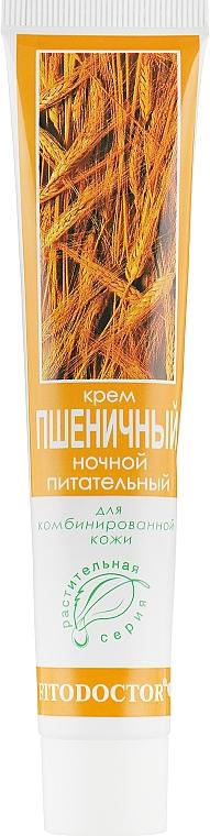 Ночной питательный крем «Пшеничный» для комбинированной кожи - Фитодоктор