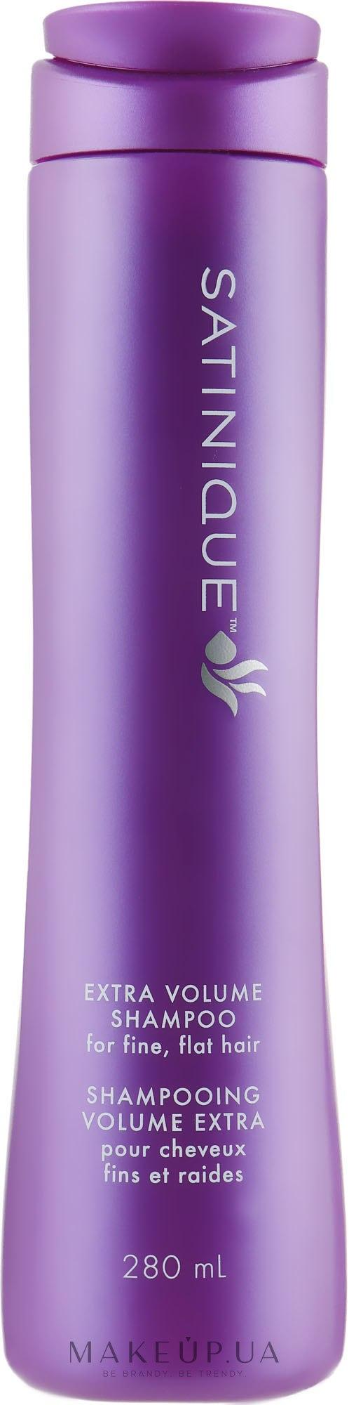 Шампунь для увеличения объема волос - Amway Satinique Extra Volume Shampoo — фото 280ml
