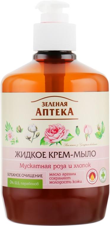 """Жидкое мыло """"Мускатная роза и хлопок"""" - Зеленая аптека"""