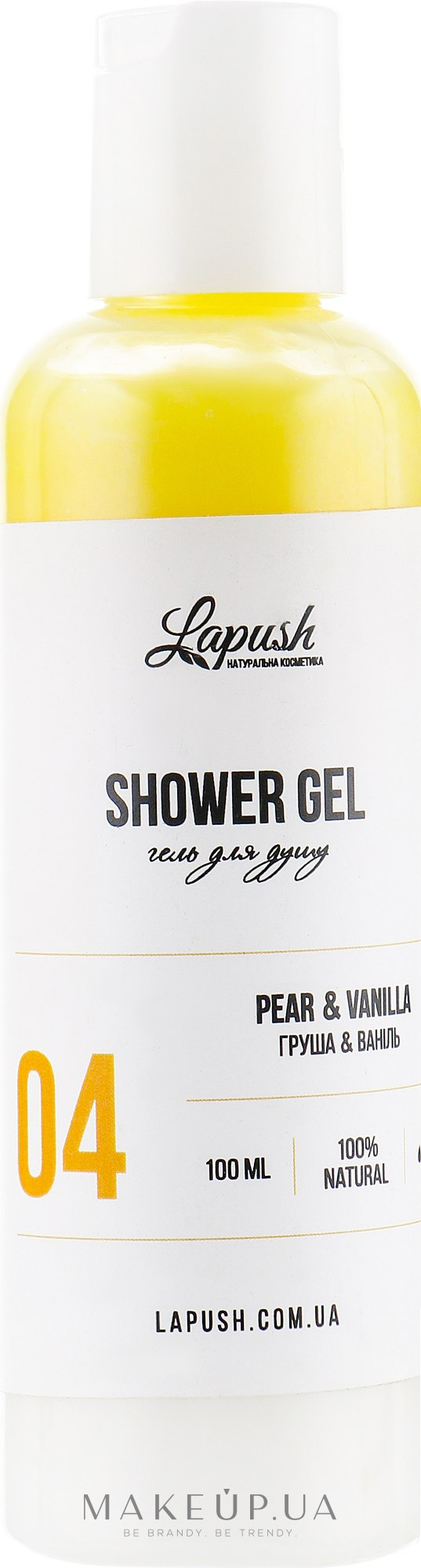 "Гель для душа ""Груша-Ваниль"" - Lapush Shower Gel — фото 100ml"