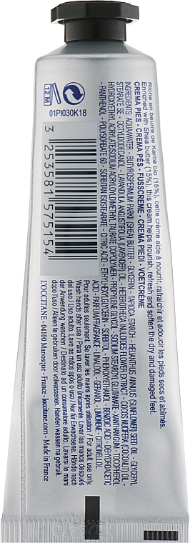 Крем для ніг - l'occitane Shea Butter Foot Cream — фото N2