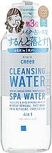 Духи, Парфюмерия, косметика Мицеллярная вода для удаления макияжа 4в1 - Kracie Creer Cleansing Water