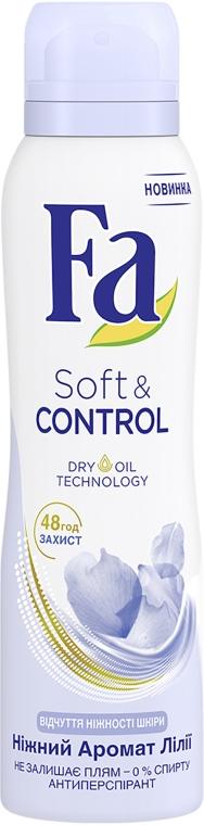 "Дезодорант спрей ""Лилия"" - Fa Men Soft & Control Deodorant Spray"