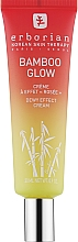 Духи, Парфюмерия, косметика Увлажняющий крем-сияние - Erborian Bamboo Glow Cream