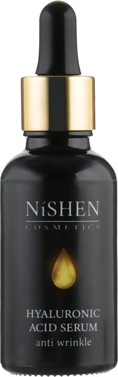 Сыворотка для лица с гиалуроновой кислотой - Nishen Cosmetics Hyaluronic Acid Serum
