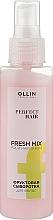 Духи, Парфюмерия, косметика Сыворотка фруктовая для волос - Ollin Professional Perfect Hair Fresh Mix
