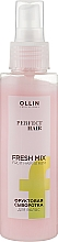 Парфумерія, косметика Сироватка фруктова для волосся - Ollin Professional Perfect Hair Fresh Mix