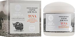 Духи, Парфюмерия, косметика УЦЕНКА Скраб для тела обновляющий - Natura Siberica Tuva *