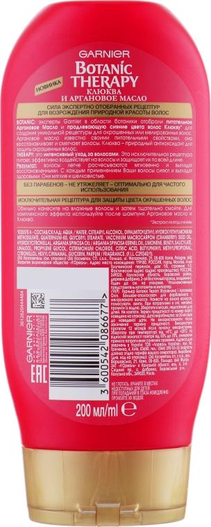 """Бальзам-ополаскиватель для окрашенных волос """"Клюква и аргановое масло"""" - Garnier Botanic Therapy — фото N2"""