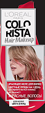 Духи, Парфюмерия, косметика Окрашивающее желе для волос - L'Oreal Paris Colorista Hair Makeup 1 Day Colour Highlights