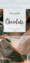 """Духи, Парфюмерия, косметика Скраб для тела """"Шоколад"""" - Мильні історії (Doy-pack)"""