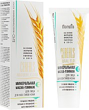 Духи, Парфюмерия, косметика Минеральная маска-гоммаж для лица - Floralis Cereals Natural Elixir