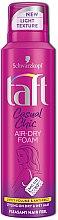 Духи, Парфюмерия, косметика Пенка-мусс для волос - Taft Casual Chic Lightweight Hairspray