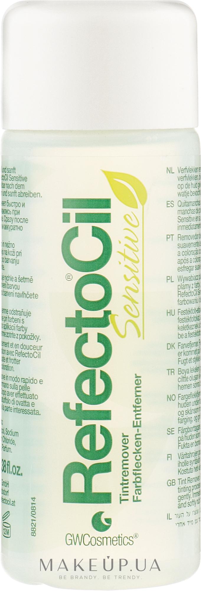 Рідина для видалення небажаної фарби зі шкіри - RefectoCil Sensitive Tint Remover — фото 100ml
