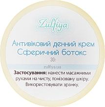 """Духи, Парфюмерия, косметика Антивозрастной дневной крем для лица """"Сферический ботокс"""" - Zulfiya"""