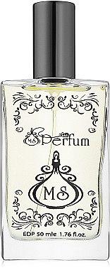 MSPerfum A*Man - Духи (тестер с крышечкой) — фото N1