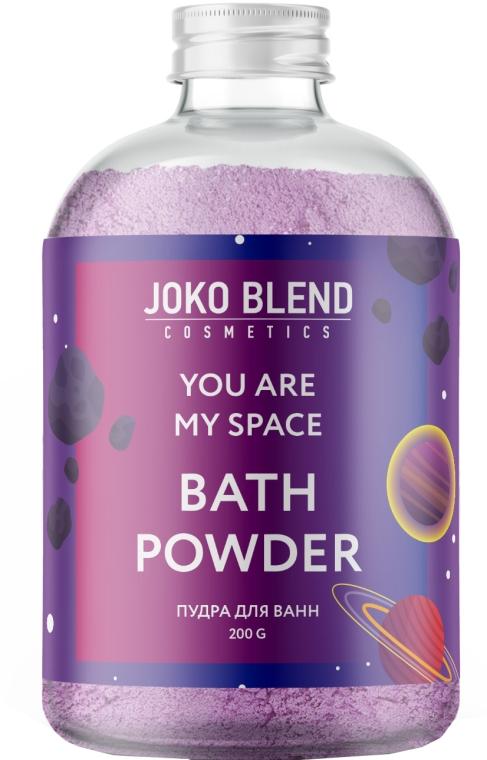 Бурлящая пудра для ванны - Joko Blend You Are My Space