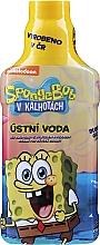 Духи, Парфюмерия, косметика Ополаскиватель для полости рта - VitalCare Sponge Bob Mouthwash for Children
