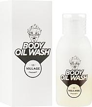 Духи, Парфюмерия, косметика Гель-масло для душа - Village 11 Factory Relax Day Body Oil Wash (мини)
