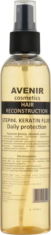 """Флюид для волос """"Дневная защита"""" - Avenir Cosmetics Hair Reconstruction Step 4"""