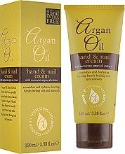 Духи, Парфюмерия, косметика Крем для рук и ногтей с маслом аргана - Xpel Marketing Ltd Argan Oil Hand & Nail Cream