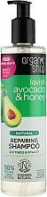 Духи, Парфюмерия, косметика Шампунь для волос - Organic Shop Avocado & Honey Repairing Shampoo