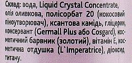 """Гель для душа """"Императрица"""" - Lapush Shower Gel — фото N5"""