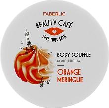 """Духи, Парфюмерия, косметика Суфле для тела """"Апельсиновая меренга"""" - Faberlic Beauty Cafe"""