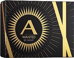 Духи, Парфюмерия, косметика Azzaro Wanted By Night - Набор ( edp/100ml + deo/75ml)