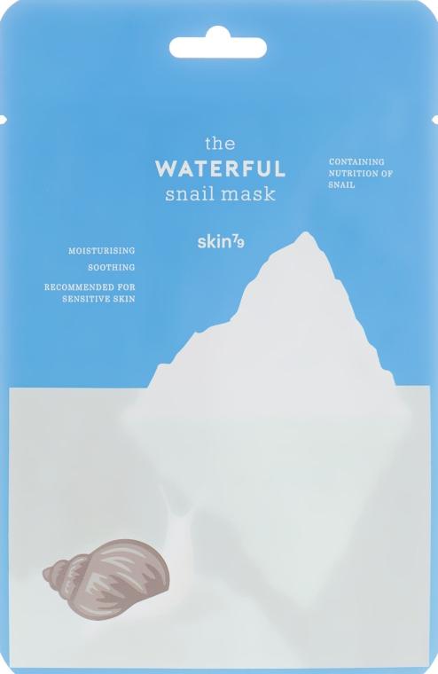 Увлажняющая и успокаивающая маска для лица - Skin79 The Waterful Snail Mask