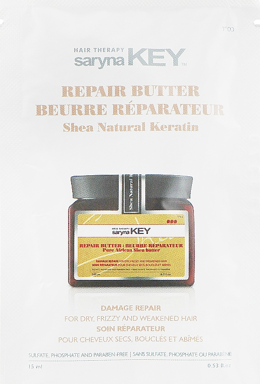 Восстанавливающее масло-крем - Saryna Key Damage Repair Pure African Shea Butter (пробник)