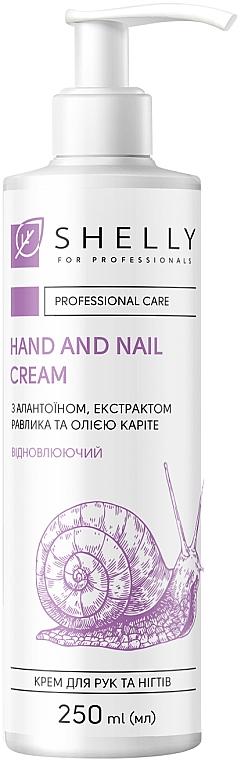 Крем для рук и ногтей с аллантоином, экстрактом улитки и маслом карите - Shelly Professional Care Hand and Nail Cream