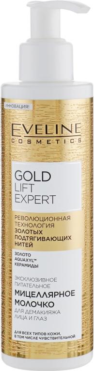 Люксовое молочко для демакияжа глаз - Eveline Gold Lift Expert