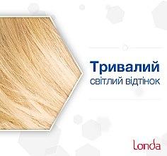 Осветлитель для волос, осветление на 4-5 тонов - Londa Super Blonde — фото N13
