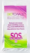 """Духи, Парфюмерия, косметика Биоцеллюлозная нано-файбер маска под глаза """"Косметическая биокожа"""" - Biotonale Biocellulose Eye Patch"""
