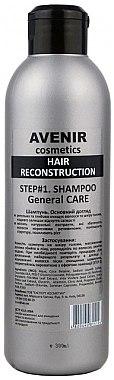 """Шампунь для волос """"Основной уход"""" - Avenir Cosmetics Hair Reconstruction Step 1"""