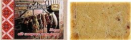 """Духи, Парфюмерия, косметика Мыло натуральное """"Зелье Старого Мольфара"""" - Яка"""
