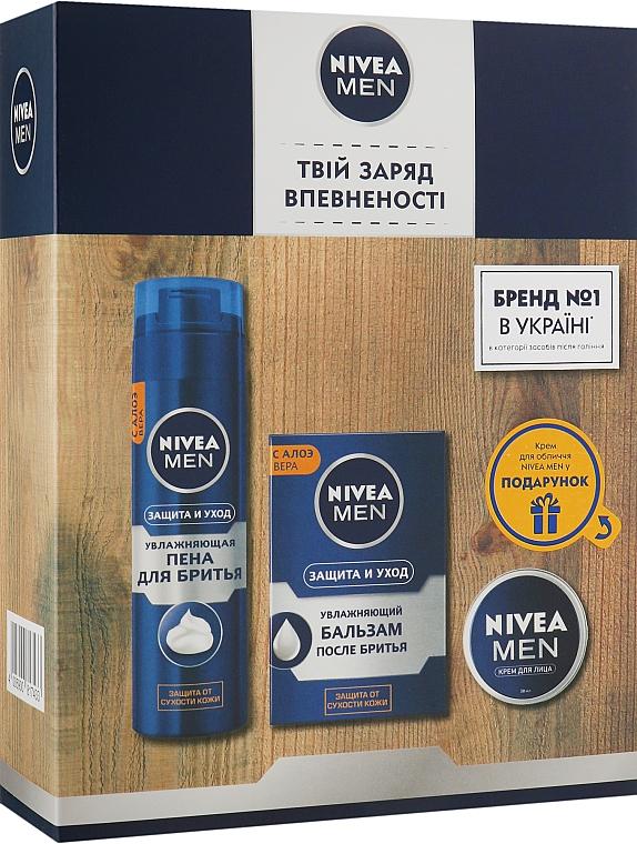 """Набор """"Защита и уход"""" - Nivea (foam/200ml + balm/100ml + cr/30ml)"""