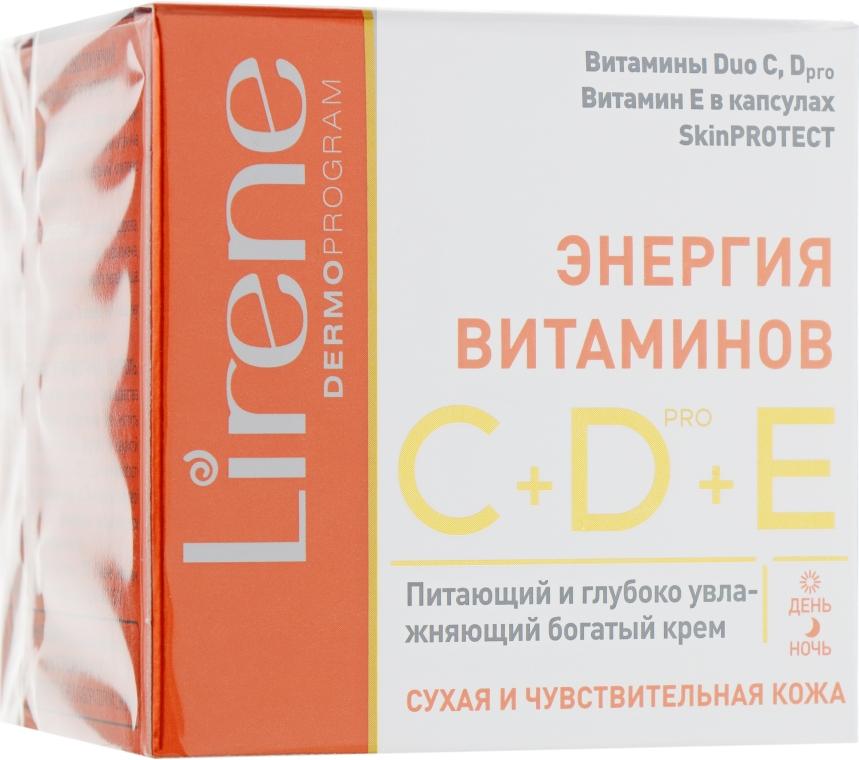 Интенсивно увлажняющий крем для лица - Lirene C+D Pro Vitamin Energy