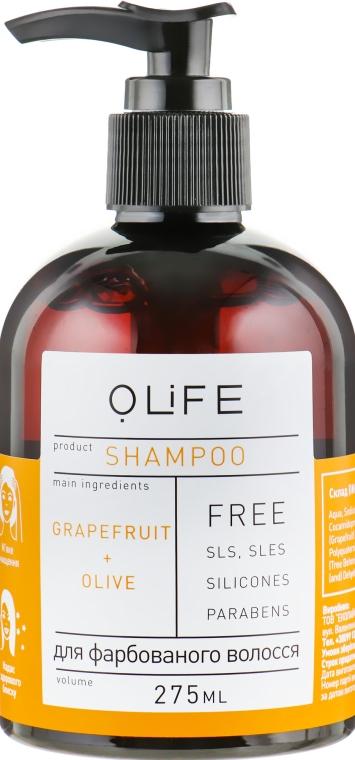 """Шампунь для окрашенных волос """"Грейпфрут и Оливка"""" - O.life Shampoo"""