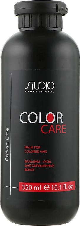 Бальзам–уход для окрашенных волос - Kapous Professional Caring Line Color Care Balm