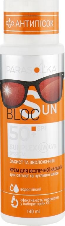 Крем для безопасного загара для светлой и чувствительной кожи SPF50 - Velta Cosmetic Parasol'ka Sun Cream