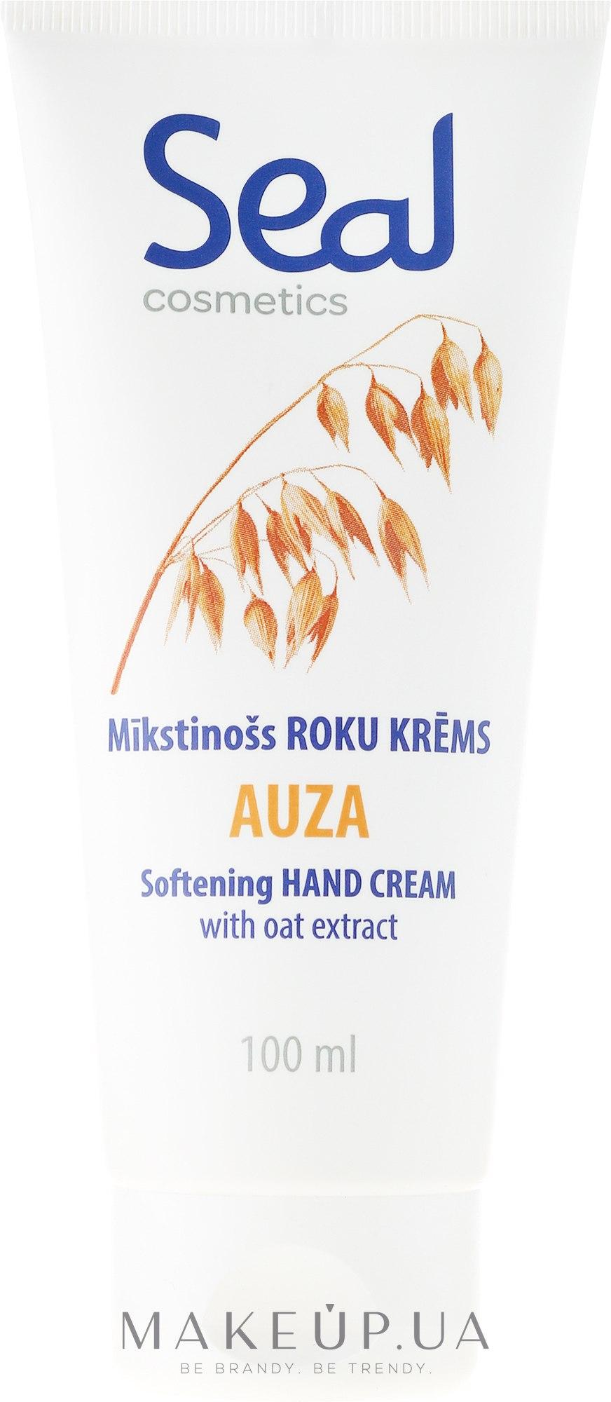 """Крем для рук """"Овес"""" смягчающий - Seal Cosmetics Oat Softening Hand Cream — фото 100ml"""