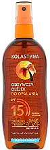 Духи, Парфюмерия, косметика Водостойкое защитное масло для загара SPF15 - Kolastyna