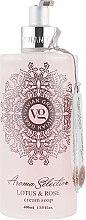 Духи, Парфюмерия, косметика Жидкое крем-мыло - Vivian Gray Aroma Selection Lotus & Rose Cream Soap