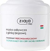 Духи, Парфюмерия, косметика Питательная маска для лица с коричневой глиной - Ziaja Pro Nutrition Mask with Brown Clay