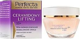 Духи, Парфюмерия, косметика Антивозрастной крем для лица - Perfecta Ceramid Lift 50+ Face Cream